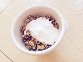 Granola Power Frühstück - fix selbst gezaubert